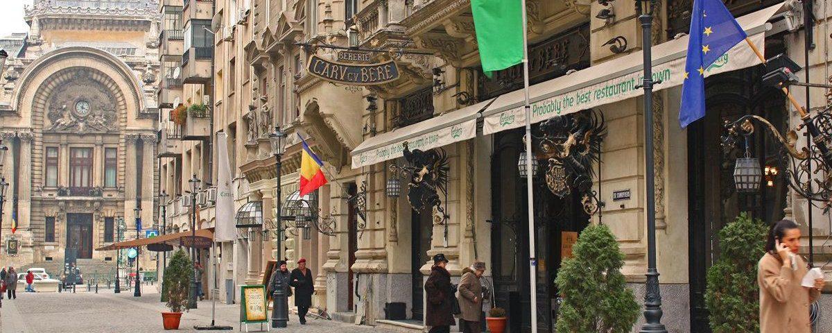 Старый Бухарест - Strada Lipscani