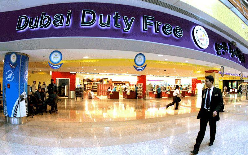 Duty Free в аэропорте Дубай