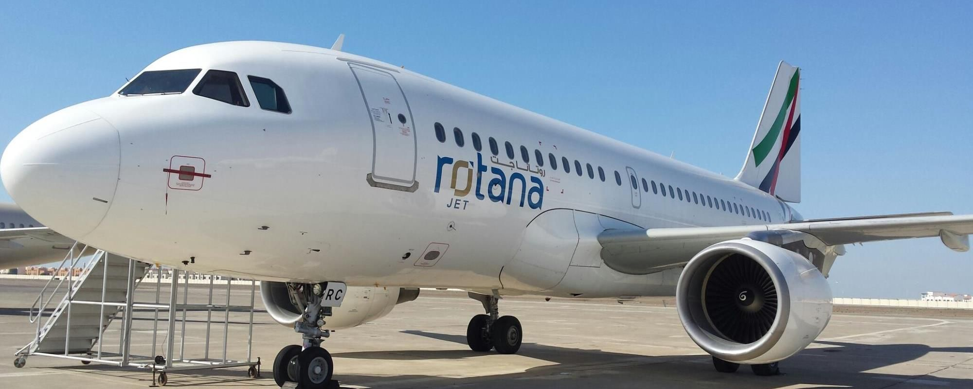 Авиакомпания Rotana Jet