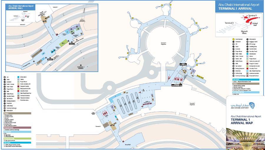 Терминал 1 аэропорта Абу-Даби – зона прилеты