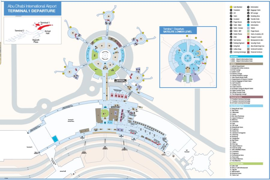Терминал 1 аэропорта Абу-Даби – зона вылета