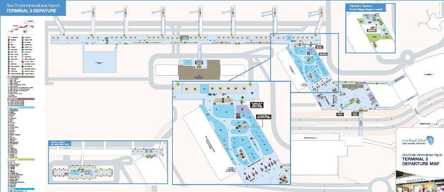Терминал 3 аэропорта Абу-Даби – зона прилета