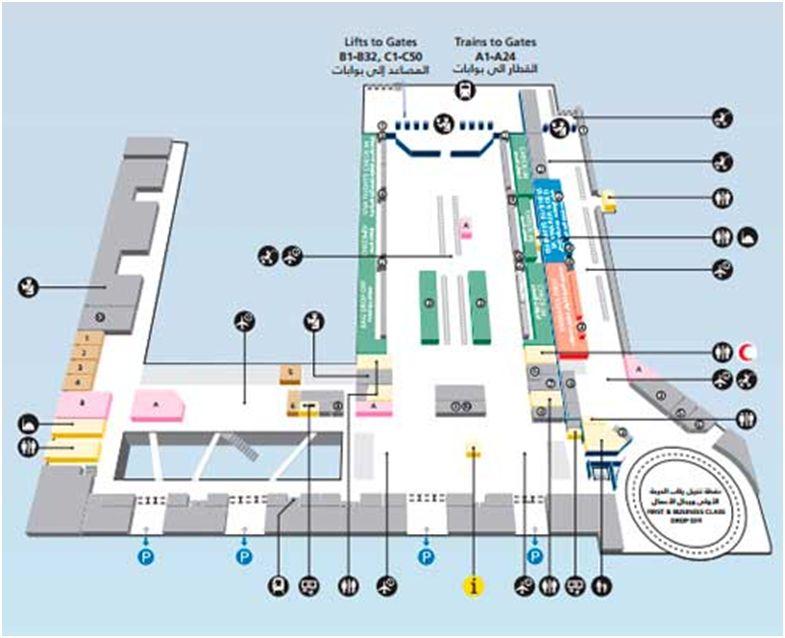 Схема терминала 3