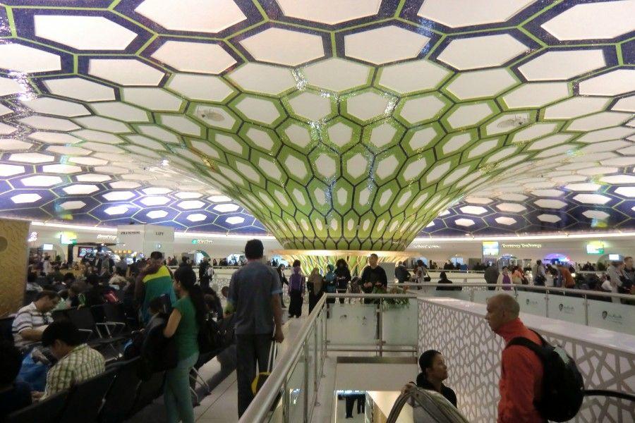 Залы ожидания в аэропорте Абу-Даби