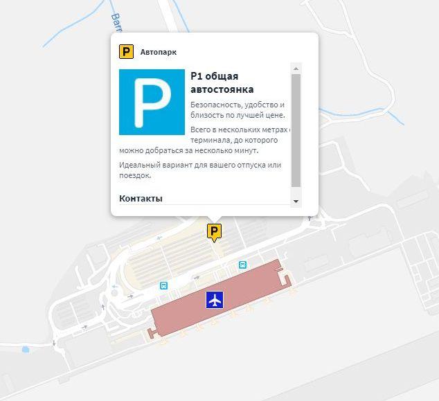 parkovka r1 aeroporta tenerife yuzhnyy