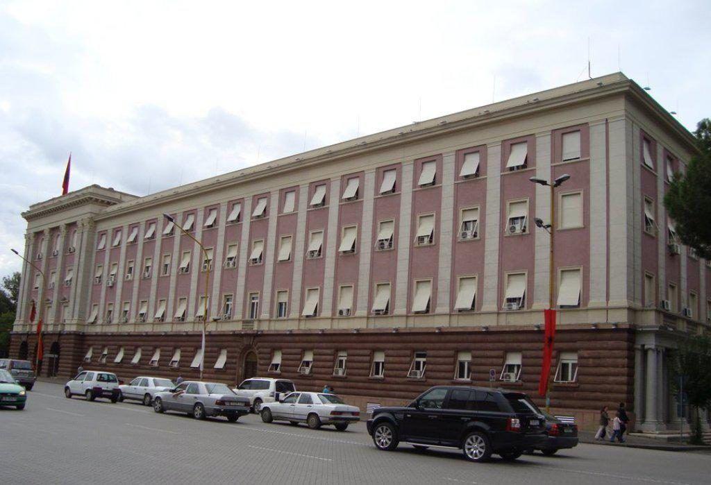 Парламентская резиденция