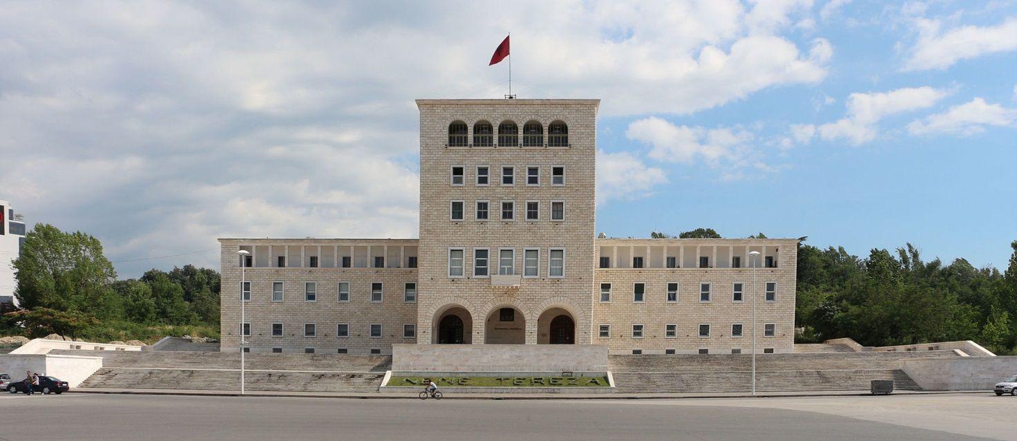 Площадь Матери Терезы - Политехнический университет Тираны