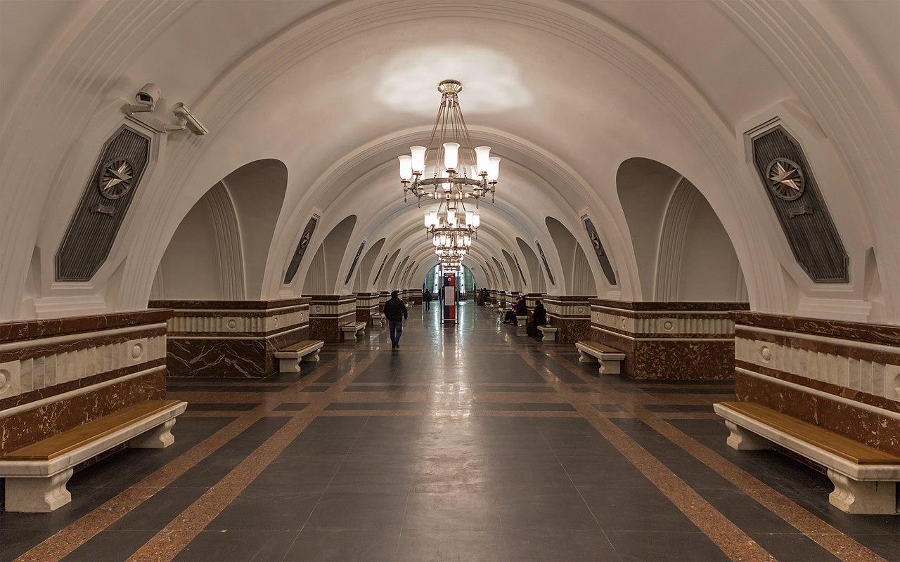 Stanciya metro Frunzenskaya