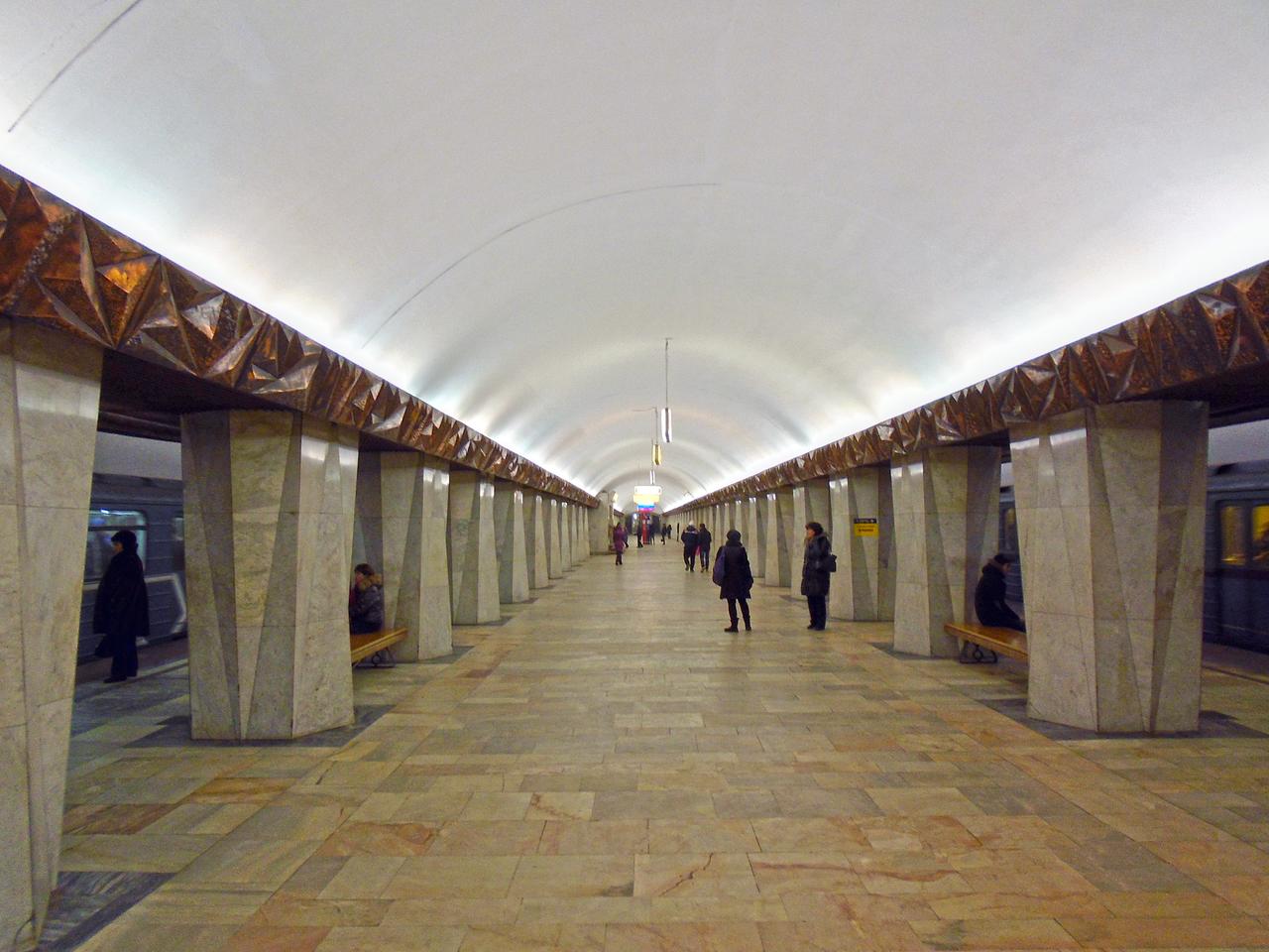 Kitay-gorod Metro