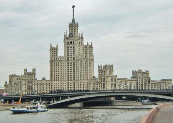 Stalinskaya vysotka na Kotel'nicheskoj naberezhnoj