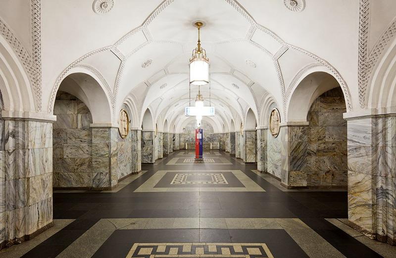 stanciya metro park kuljtury