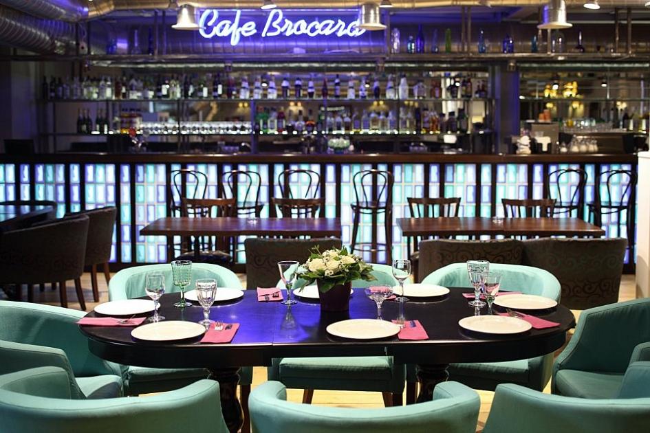 Cafe Brocard