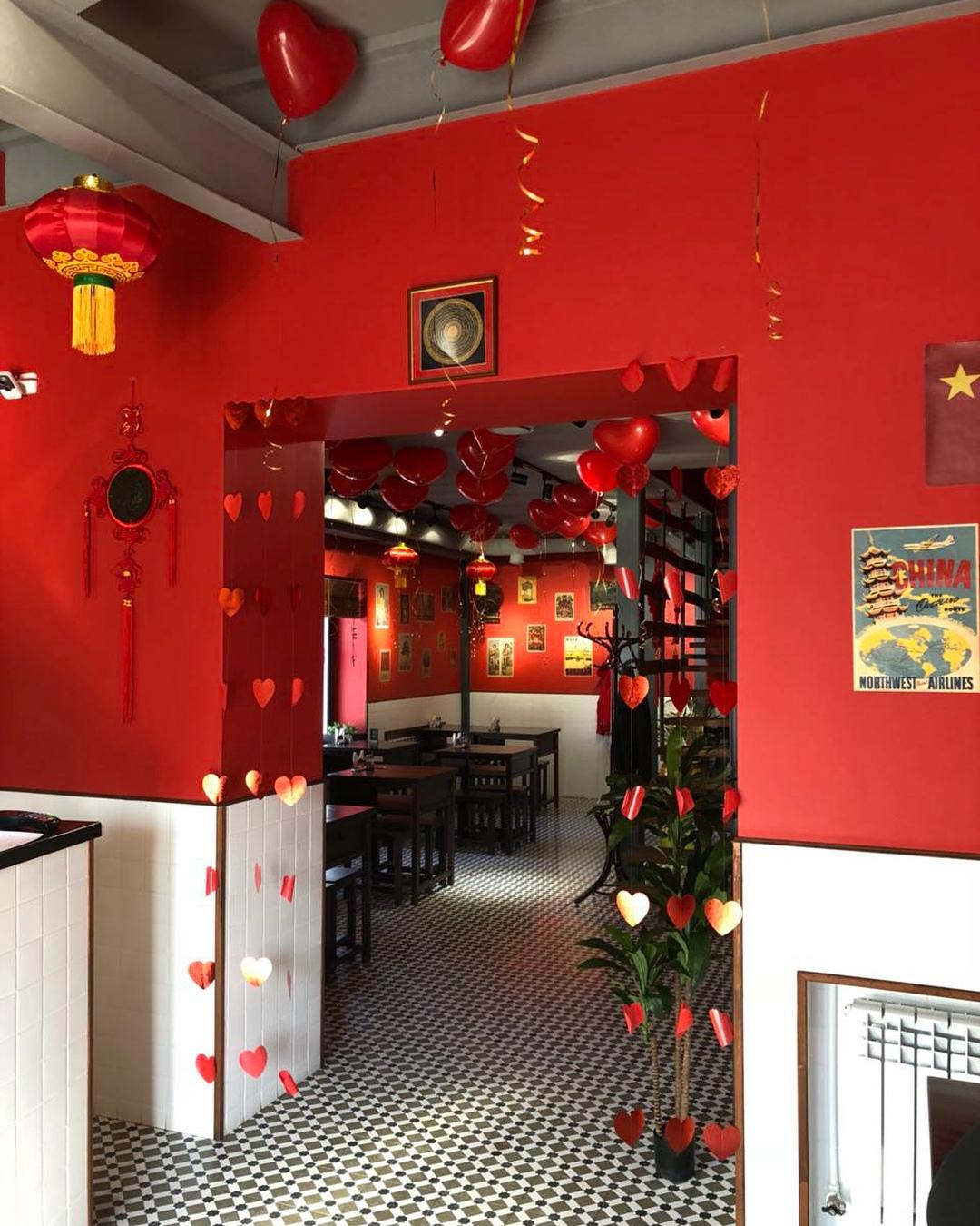 Kafe Tam em