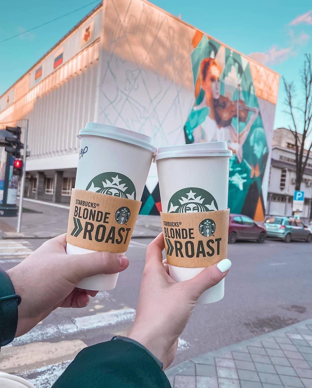 Kofejnya Starbucks