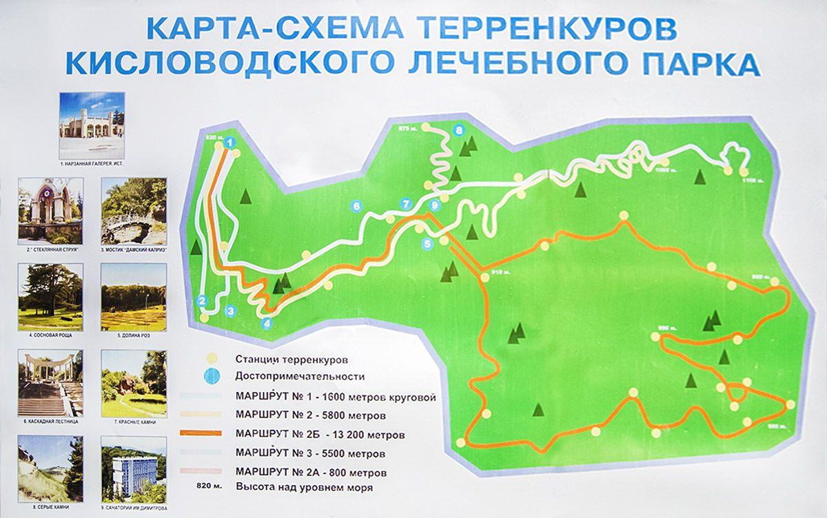 karta-shema terrenkurov kislovodskogo lechebnogo parka