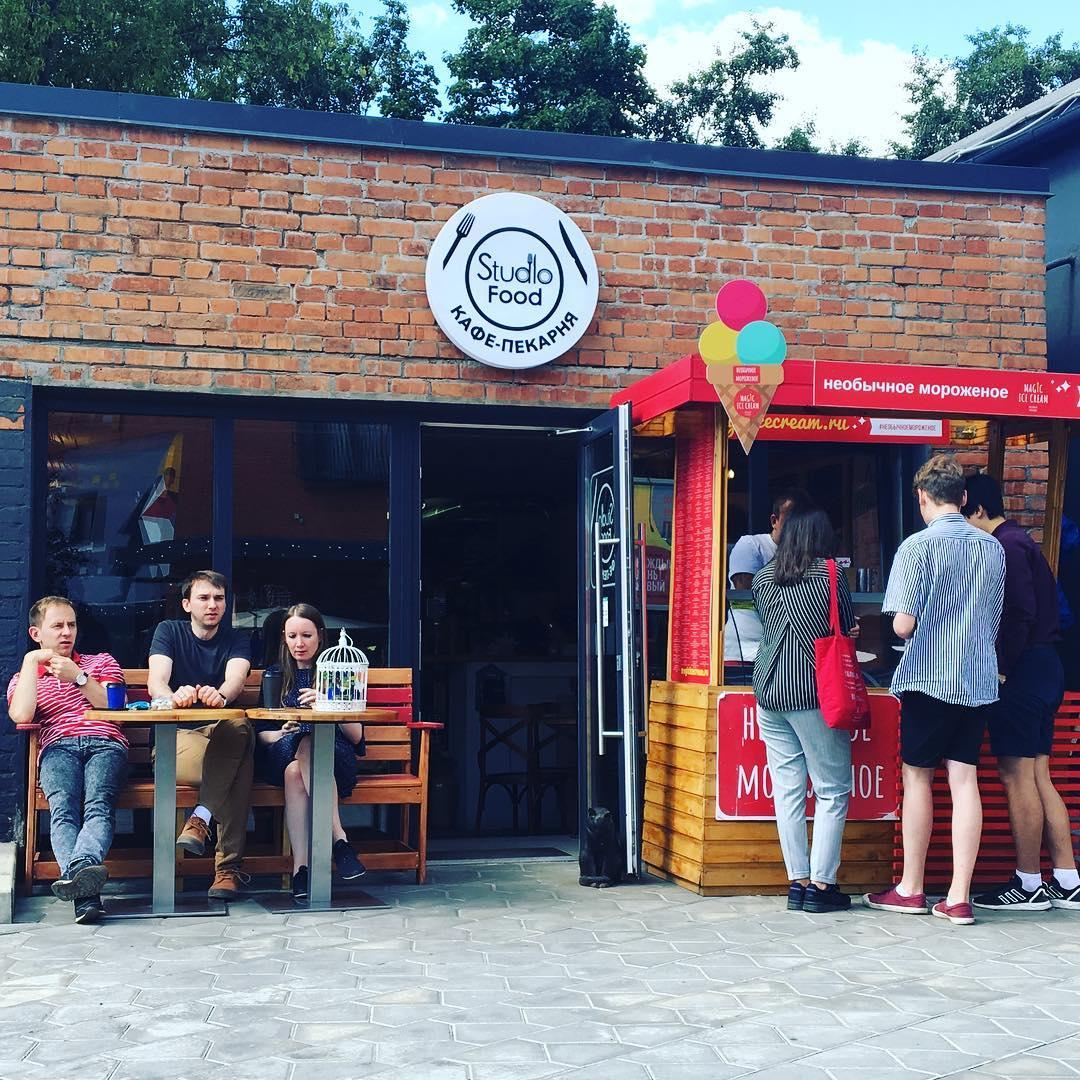 Kafe Studio Food